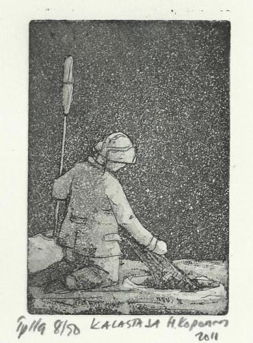 Kalastaja (Fisherman)